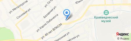 Основная общеобразовательная школа №10 на карте Гурьевска