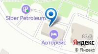 Компания Авторейс на карте