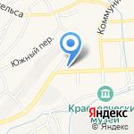 Салон бытовых услуг на карте Гурьевска