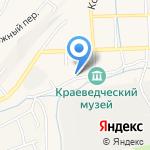 Миг на карте Гурьевска