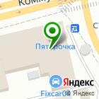 Местоположение компании Рыболов-Сервис