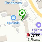Местоположение компании НИКВОЛ-С