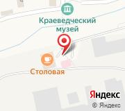 Управление социальной защиты населения администрации Гурьевского муниципального района