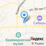 Регион 142 на карте Гурьевска