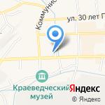 Совкомбанк на карте Гурьевска
