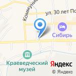 Лилия на карте Гурьевска