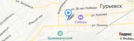 Закусочная на карте Гурьевска