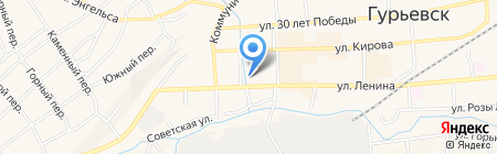 Берёзка на карте Гурьевска