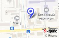 Схема проезда до компании МАГАЗИН ЛАНДЫШ в Гурьевске