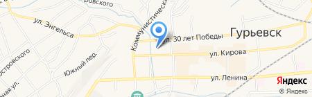 БАСК на карте Гурьевска