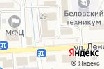 Схема проезда до компании Молочные продукты из Алтая, ЗАО в Гурьевске