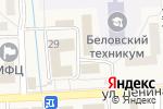 Схема проезда до компании Каприз в Гурьевске