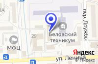Схема проезда до компании Карусель в Гурьевске