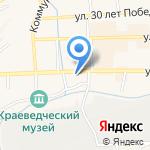 Тепломастер на карте Гурьевска