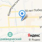 Беловский многопрофильный техникум на карте Гурьевска