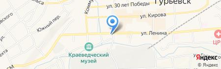 Беру! на карте Гурьевска