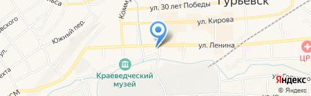 Мастер на карте Гурьевска