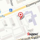 Вестник Горно-Алтайска