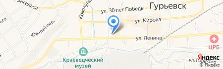 Управление Федерального казначейства по Кемеровской области на карте Гурьевска