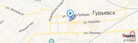 Аллегро на карте Гурьевска