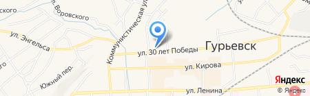 Терем на карте Гурьевска