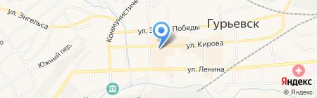 Линда на карте Гурьевска