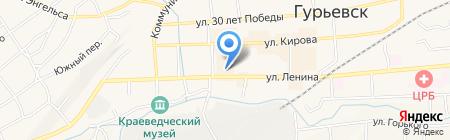 Милена на карте Гурьевска