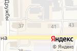 Схема проезда до компании Glamour в Гурьевске