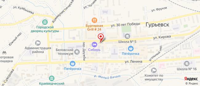 Карта расположения пункта доставки Westfalika в городе Гурьевск