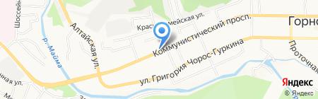 Банкомат Россельхозбанк на карте Горно-Алтайска