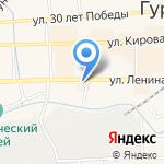 Веллком-Сервис на карте Гурьевска
