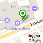 Местоположение компании Техноцентр Е-Алт