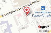 Схема проезда до компании Промкомплект в Горно-Алтайске