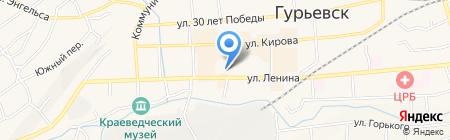 Сластёна на карте Гурьевска