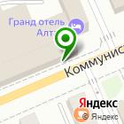 Местоположение компании Алтаймастерстрой