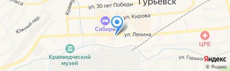 Военкомат на карте Гурьевска