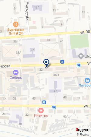 АПТЕКИ КУЗБАССА на карте Гурьевска