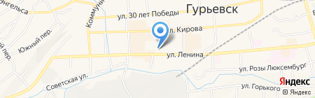 Эра на карте Гурьевска
