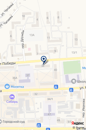 ГОРОДСКАЯ СТОМОТАЛОГИЧЕСКАЯ ПОЛИКЛИНИКА на карте Гурьевска