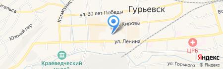 Детский сад №1 Ласточка на карте Гурьевска