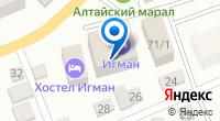 Компания Игман на карте