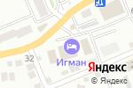 Схема проезда до компании Игман в Горно-Алтайске