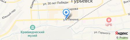 Парадиз на карте Гурьевска