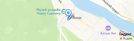 Яблонька на карте Аноса