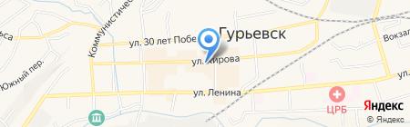 Киоск по ремонту обуви на карте Гурьевска