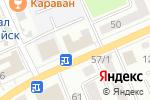 Схема проезда до компании РА Спорт в Горно-Алтайске