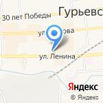 Лабвита на карте Гурьевска