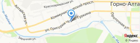 Шмотка на карте Горно-Алтайска