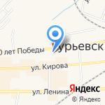 Холидей на карте Гурьевска