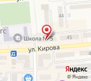 Беловский отдел Управления Федеральной службы государственной регистрации кадастра и картографии по Кемеровской области